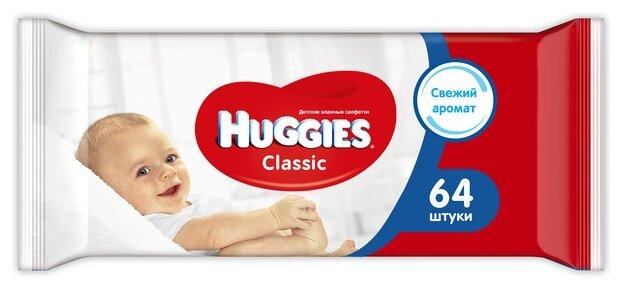 Влажные салфетки Huggies Classic