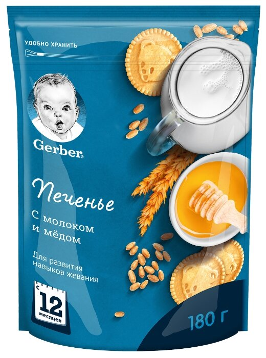 Печенье Gerber DoReMi c витаминами и кальцием (с 1-го года)