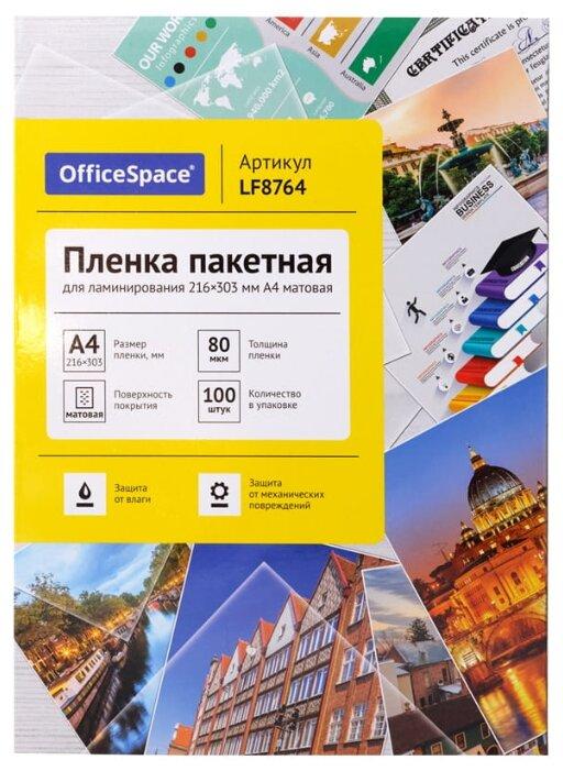 Пакетная пленка для ламинирования OfficeSpace A4 LF8764 100л.
