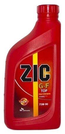 Масло трансмиссионное ZIC G-F ТОР 75w90 GL-4/5 (1л) Синтетика для МКПП 132629