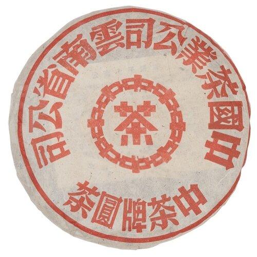 Чай пуэр Cnnp Красная печать Шу
