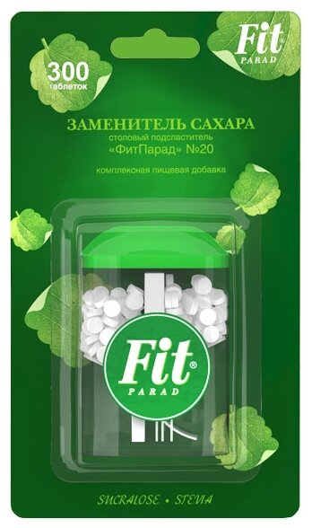 Fit Parad сахарозаменитель №20 сукралоза и стевия таблетки