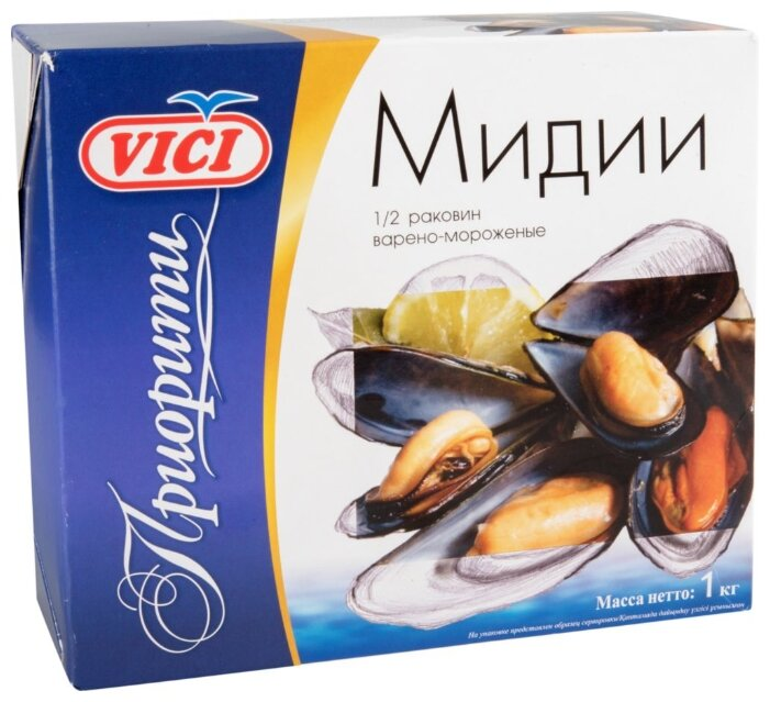 Vici Мидии варено-мороженые Приорити 1/2 раковин 1000 г