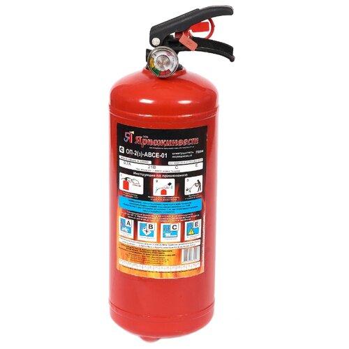 цена на порошковый огнетушитель Ярпожинвест ОП-2(з)
