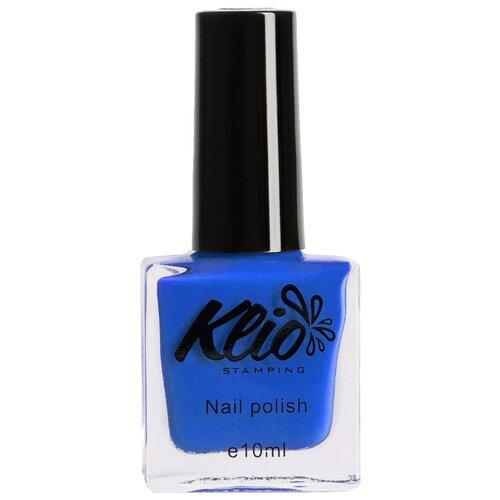 Краска KLIO Professional для стемпинга 021