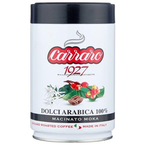 Фото - Кофе молотый Carraro Dolci Arabica, 250 г кофе молотый carraro india 250 г