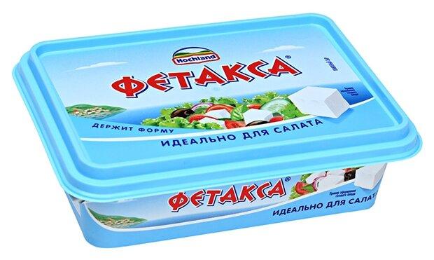 Сыр плавленый Фетакса Hochland 45%, 200 г