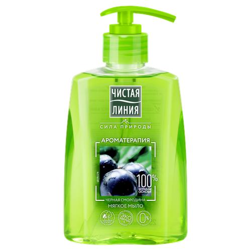 Крем-мыло жидкое Чистая линия Ароматерапия Черная смородина, 250 мл чистая линия мыло экстракт календулы 80 г