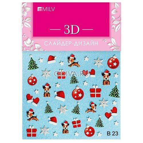 Фото - Слайдер дизайн MILV 3D-B23 красный/белый/зеленый слайдер дизайн bpw style 3d love 3d209 красный