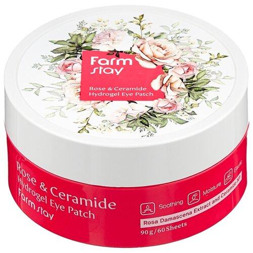 Farmstay Гидрогелевые патчи для глаз Rose & Ceramide Hydrogel Eye Patch (60 шт.)