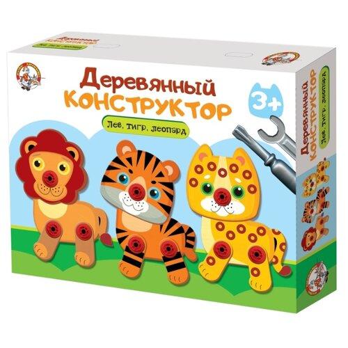 Купить Винтовой конструктор Десятое королевство 02858 Лев, тигр, леопард, Конструкторы