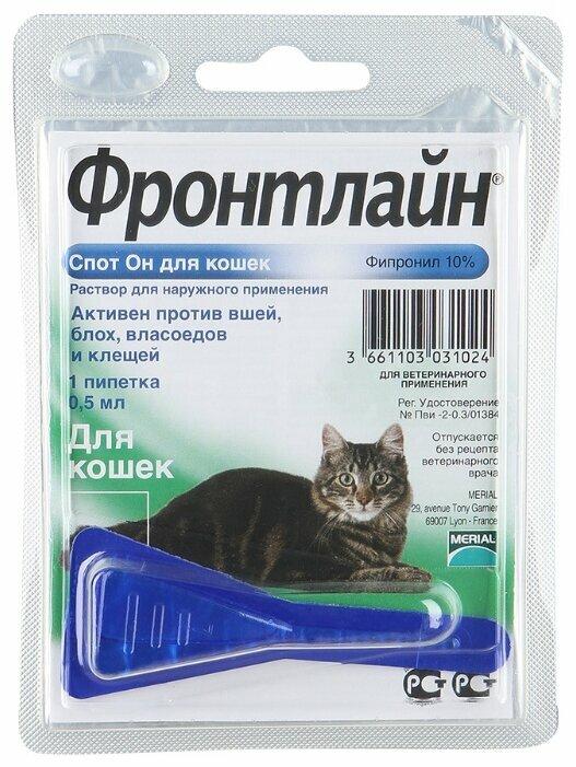 Капли Фронтлайн Спот Он для кошек от блох и клещей - 1 пипетка