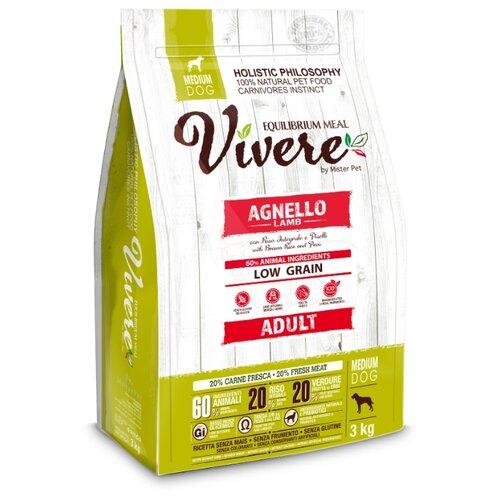 Сухой корм для собак Vivere ягненок 3 кг (для средних пород)