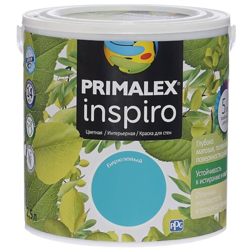 Краска PRIMALEX Inspiro моющаяся матовая бирюзовый 2.5 л
