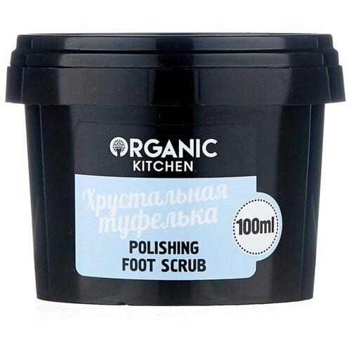 Organic Shop Скраб для ног Organic kitchen Хрустальная туфелька 100 мл organic shop крем масло для ног барбадосский spa педикюр 75 мл
