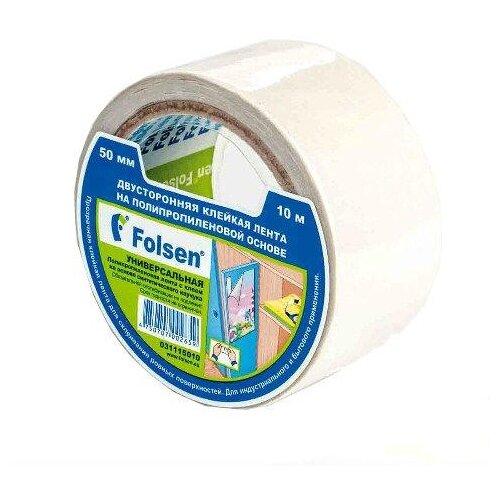 Клейкая лента универсальная Folsen 31115010, 50 мм x 10 м клейкая лента универсальная folsen 51044850 48 мм x 50 м