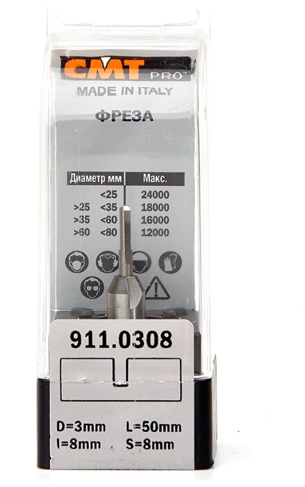 Фреза CMT 911.0308