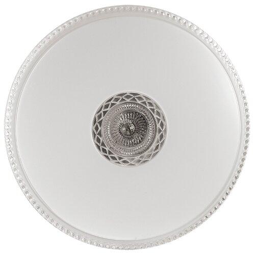 Светильник настенно-потолочный LAVORA 2044/DL