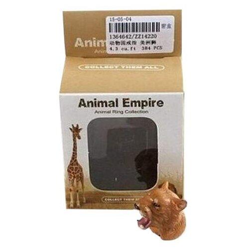 Купить Кольцо Shantou Gepai Animal Empire Львица ZZ14220 коричневый, Украшения для девочек