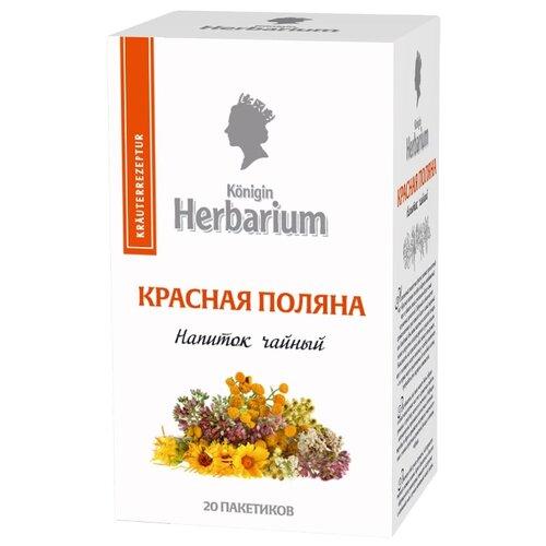 Чай зеленый Konigin Herbarium Красная поляна в пакетиках, 20 шт.