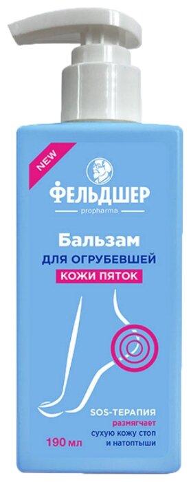 Купить Фельдшер Бальзам для огрубевшей кожи пяток 190 мл по низкой цене с доставкой из Яндекс.Маркета