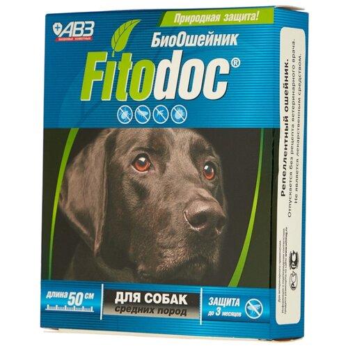 Агроветзащита ошейник от блох и клещей Fitodoc для собак средних пород агроветзащита ошейник от блох