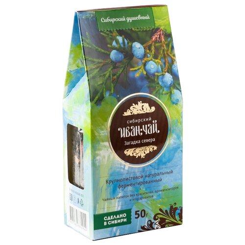 Чай травяной Сибирский Иван-чай