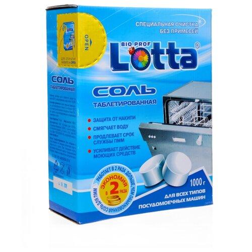 Lotta Соль для посудомоечных машин таблетированная 1 кг ludwik соль для посудомоечных машин 1 5 кг