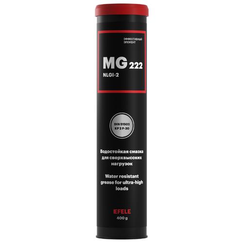 Фото - Автомобильная смазка EFELE MG-222 0.4 кг смазка efele sg 311 0 4 кг