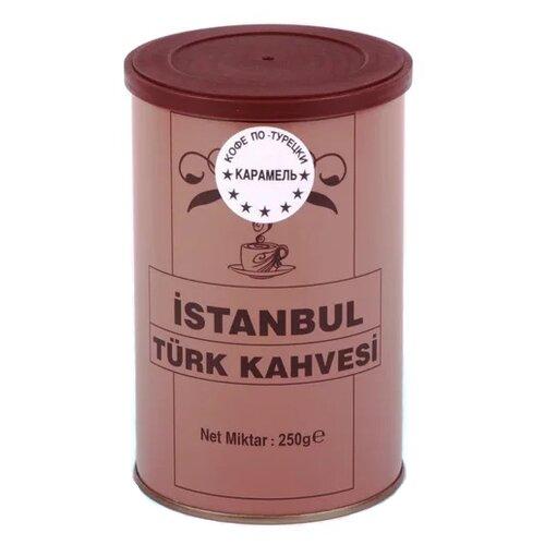 Кофе молотый İstanbul Türk Kahvesi c ароматом карамели, жестяная банка, 250 г tarkan istanbul