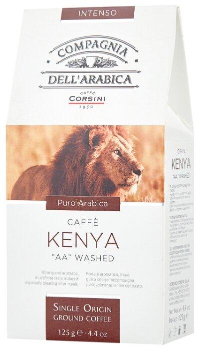 "Кофе молотый Compagnia Dell` Arabica Kenya ""AA"" Washed"