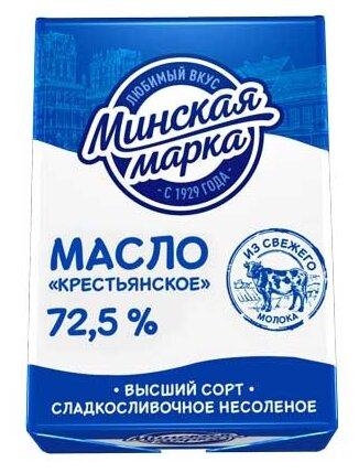 Минская Марка Масло крестьянское сладкосливочное несоленое 72.5%, 180 г