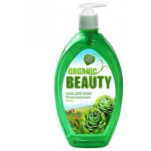 Organic Beauty Пена для ванны Релаксирующая, 1 л