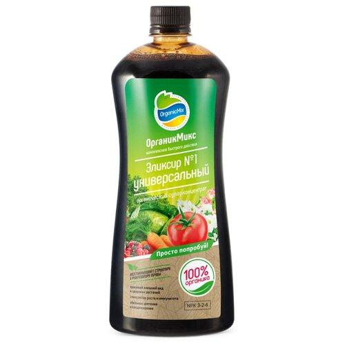 Удобрение Organic Mix Эликсир №1 универсальный 0.9 кг