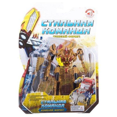 Купить Робот-трансформер Zhorya Стальная команда ZYA-A2184-4 коричневый, Роботы и трансформеры