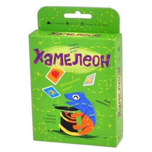 Фото - Настольная игра Magellan Хамелеон (2-е изд) MAG01994 настольная игра magellan хамелеон 2 е издание