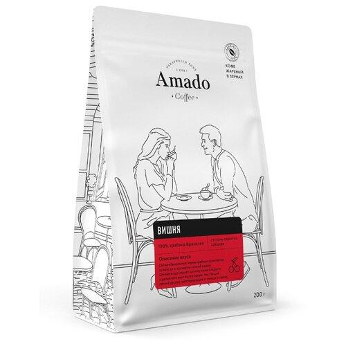 Кофе в зернах Amado Вишня, 200 г недорого