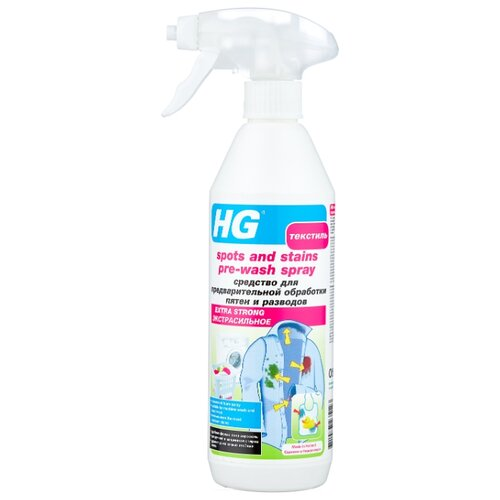 Фото - HG Пятновыводитель для предварительной обработки пятен и разводов спрей, 500 мл жидкость hg для гигиеничной очистки холодильника 500 мл