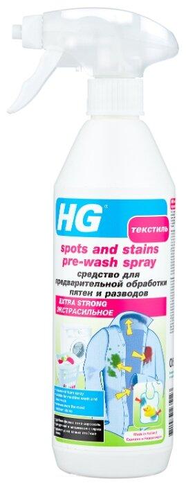HG Пятновыводитель для предварительной обработки пятен