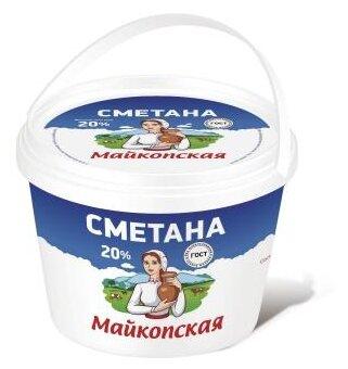 Майкопская молочная продукция Сметана 20%