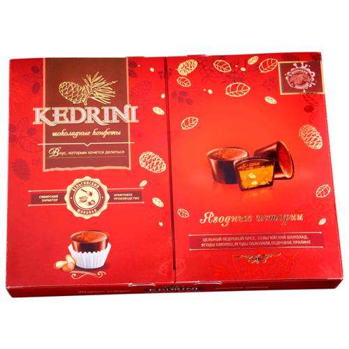 Набор конфет Kedrini Ягодные истории с кедровым орехом в молочном шоколаде 160 г красный