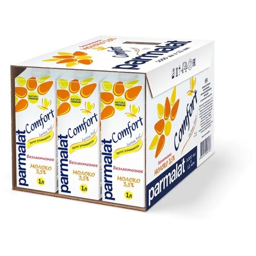 Молоко Parmalat Comfort ультрапастеризованное безлактозное 3.5%, 12 шт. по 1 л фото