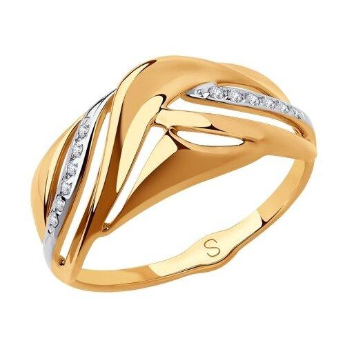 SOKOLOV Кольцо из золота с фианитами 018215, размер 17 фото
