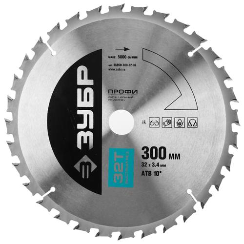 Пильный диск ЗУБР Профи 36850-300-32-32 300х32 мм диск пильный твердосплавный зубр ф200х32мм 36зуб 36851 200 32 36
