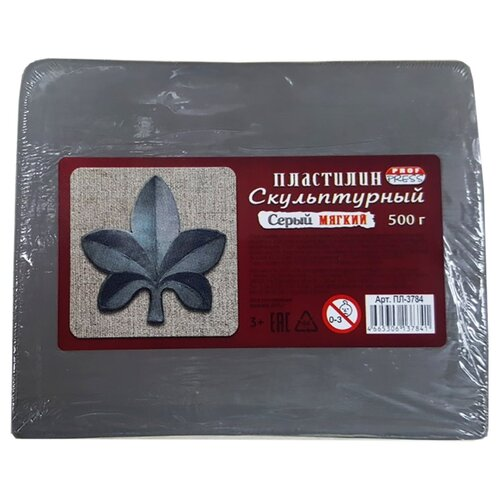 Купить Пластилин скульптурный, мягкий, 500 грамм, серый, Проф-Пресс, Пластилин и масса для лепки