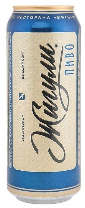 Пиво безалкогольное Жигули Барное ж/б 0.5 л
