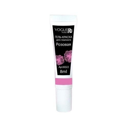 Краска Vogue Nails гель розовый