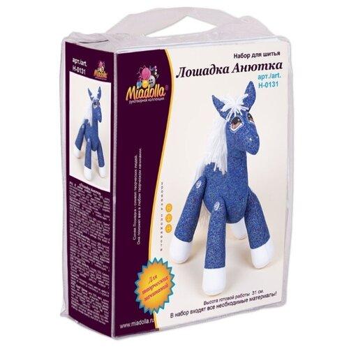 Купить Miadolla Набор для создания игрушки Лошадка Анютка (H-0131), Изготовление кукол и игрушек