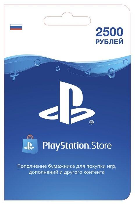 Пополнение счета PlayStation Store фото 1