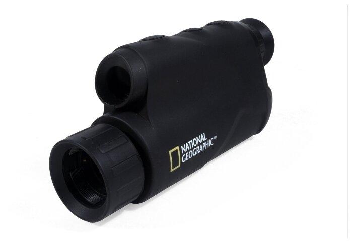 Прибор ночного видения BRESSER 60034